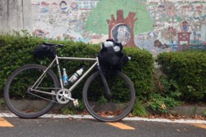 Exploring Japan // with Mo of Keirin Berlin